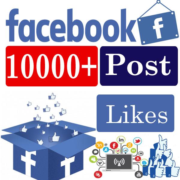 Buy-10000-facebook-post-likes